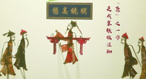 清廉中国·清官史话丨李榕:立清廉,办实事