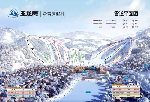 [高清组图]玉龙湾滑雪度假村 滑雪胜地不容错过