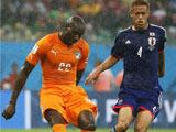 [世界杯]C组:科特迪瓦2-1日本 比赛集锦