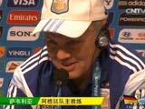 [世界杯]阿根廷依旧神秘 主帅:迪玛利亚还在观察