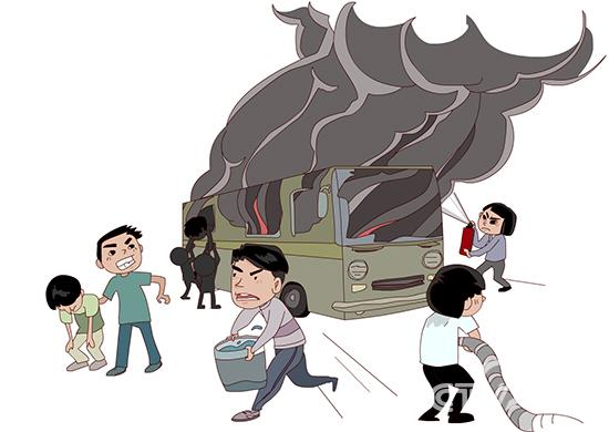 卡通漫画图:杭州公交车放火案件见义勇为群体