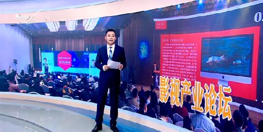 午间新闻广场 2019.04.13- 厦门电视台 00:21:41
