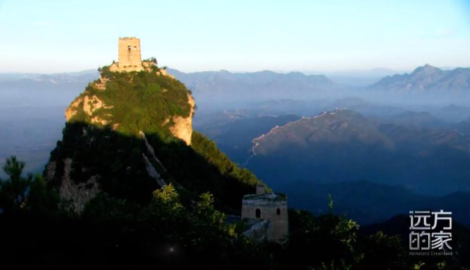 《远方的家》 20200401 世界遗产在中国 长城独秀
