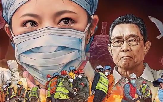 泪目!视频版中国抗疫图卷,你看见自己了吗? 00:09:51