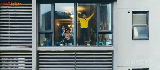 微视频丨等你回家 00:02:29
