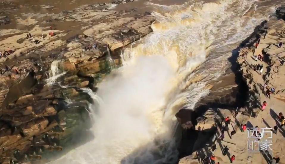 《远方的家》 20200413 大好河山 黄河:穿越晋陕大峡谷