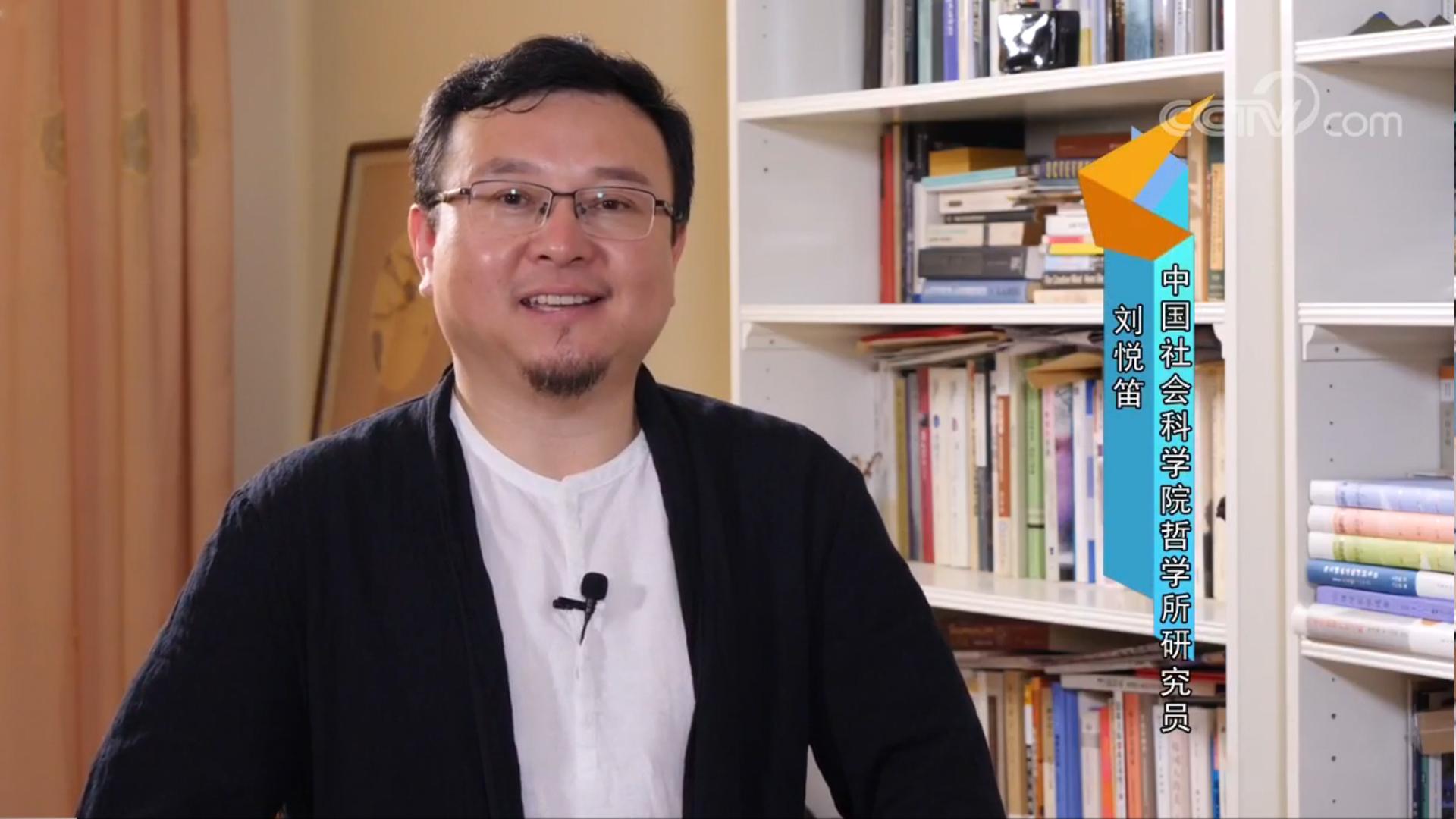 【名家艺谈】生活美学倡导者刘悦笛