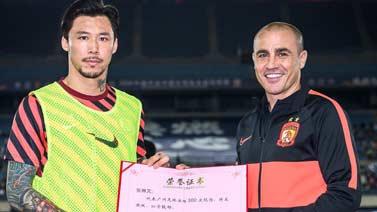 [足球之夜]20200918 张琳芃:争议之下 渴望坚守