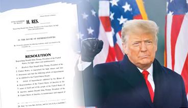 《今日关注》 20210112 华盛顿进入紧急状态 特朗普遭弹劾会否引发新骚乱?