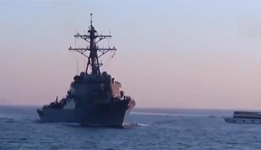 《今日关注》 20210125 跟踪美舰进黑海 抗议美干涉内政 俄美对抗升级?