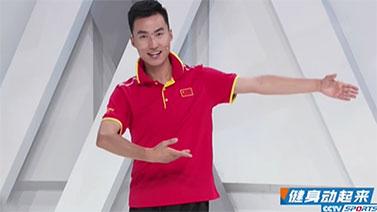 [健身动起来]20210209 健身舞《我和我的祖国》