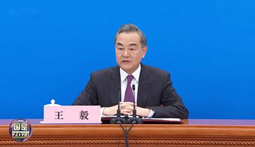 《今日关注》 20210307 开启中国外交新征程 构建人类命运共同体
