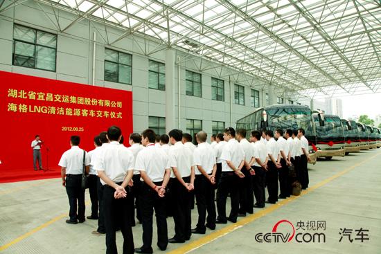 宜昌交运批量海格LNG交接仪式