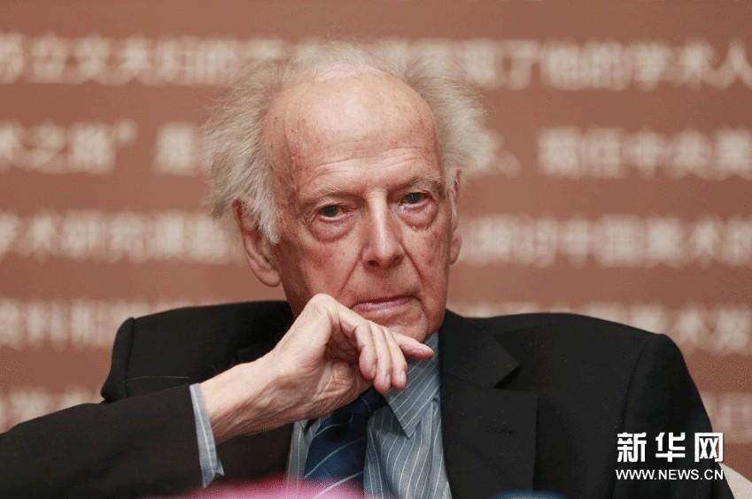 9月10日,96岁高龄的苏立文老人亮相中国美术馆专题展现场。