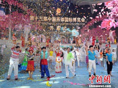 图为第十三届中国西部国际博览会在四川成都开幕。中新社发 刘忠俊 摄