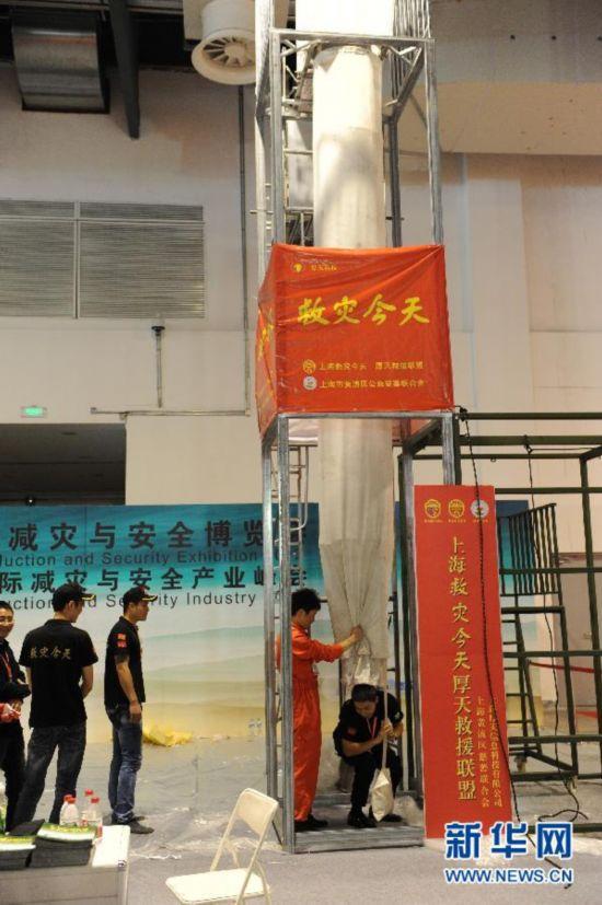 工作人员在第四届上海国际减灾与安全博览会上展示火灾逃生梯。新华社签约摄影师 赖鑫琳摄