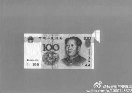 长角百元钞有无收藏价值?