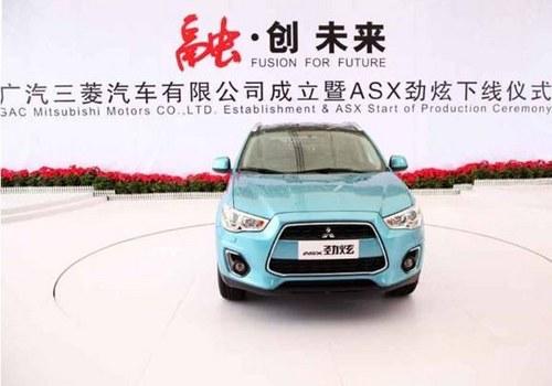 广汽三菱正式成立 ASX劲炫盛装下线