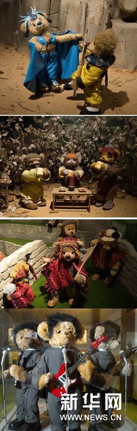 成都博物馆展出的泰迪熊融入了世界各地的人文元素。图片从上至下依次为:西游记、三国演义、秘鲁马丘比丘遗址、披头士乐队(拼版照片,11月11日摄)。