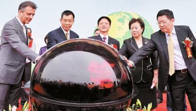 福建省委常委、副省长张志南,泉州市长黄少萍等领导启动石博