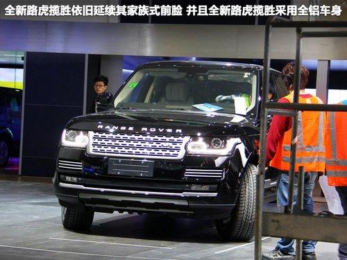 中国首度亮相 广州车展抢先实拍新揽胜