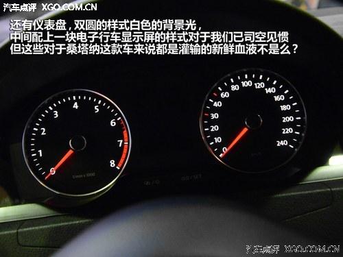虫变蝶的进化论 试驾上海大众新桑塔纳
