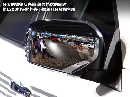 劲畅皮卡版 广州车展实拍三菱皮卡L200