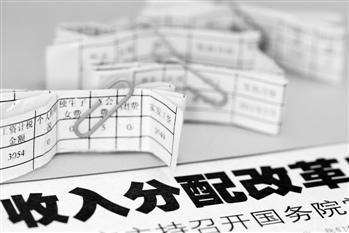 家庭收入黄金分配图_河北收入分配改革