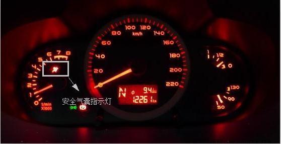 安全气囊指示灯