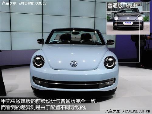 大众 大众(进口) 甲壳虫 2013款 convertible