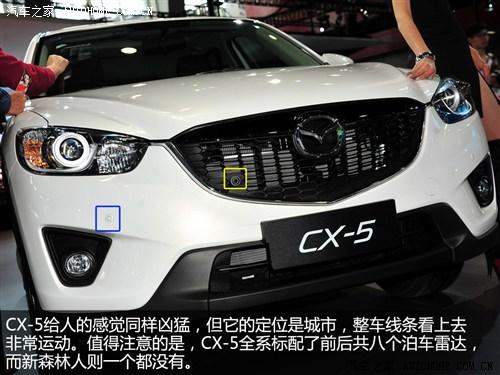 马自达 马自达(进口) 马自达cx-5 2012款 2.0l 四驱豪华版