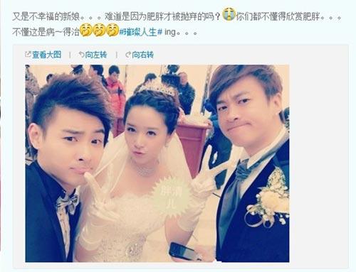 微博秀:阚清子晒大婚照 自言不是幸福的新娘