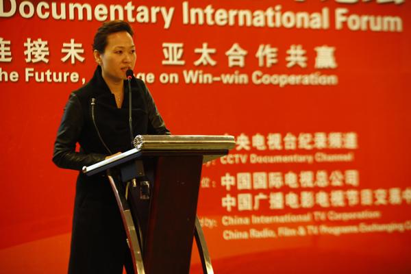 国家地理频道亚洲区副总裁 区咏卿 发表演讲