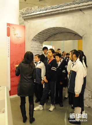 1月8日,学生在参观展览。新华网图片 黄本强 摄