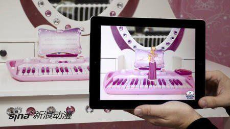 虚拟与现实结合的新型玩具