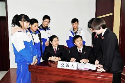 山东夏津县检察院举行少年模拟法庭活动