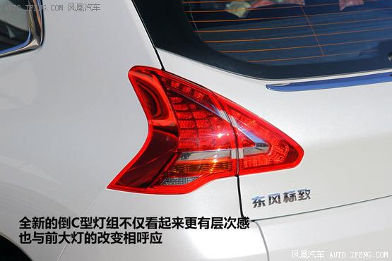 试驾国产东风标致3008 回归法式小情调高清图片