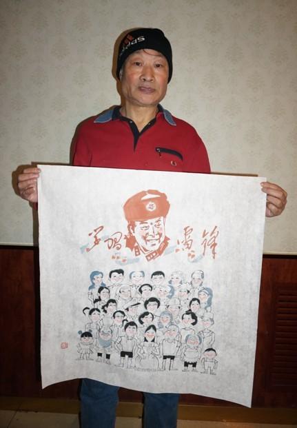 """天津著名漫画家邓连志老师和他的新作《心中唱响""""学雷锋""""》。"""