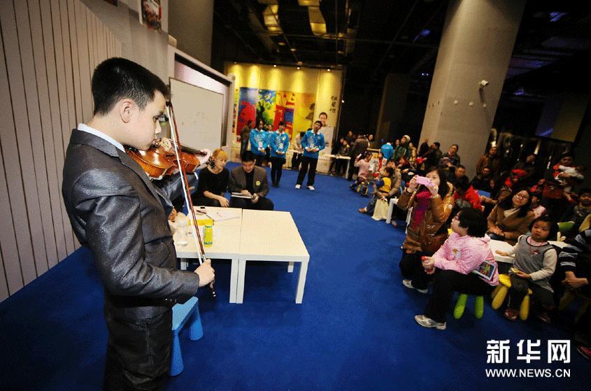 网络展览馆  主题展资讯     当日,来自广州市少年宫雨后彩虹特殊儿童