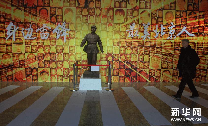 """(1)这是3月3日在""""永远的雷锋""""大型主题展览展区拍摄的雷锋雕像。"""