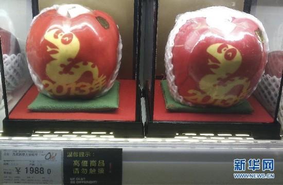 """#(新华网)上海超市现""""天价""""苹果"""