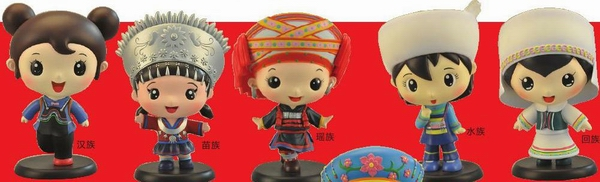 广西12个世居民族卡通形象亮相 尽显最炫民族风
