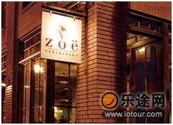 Zoe餐厅