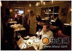 Altura餐厅