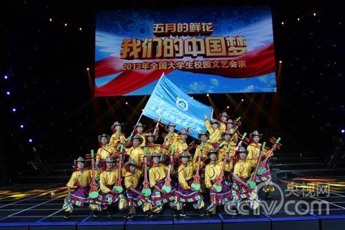 西藏职业技术学院舞蹈队