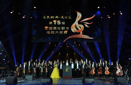 第十五届青歌赛美声唱法总决赛现场图