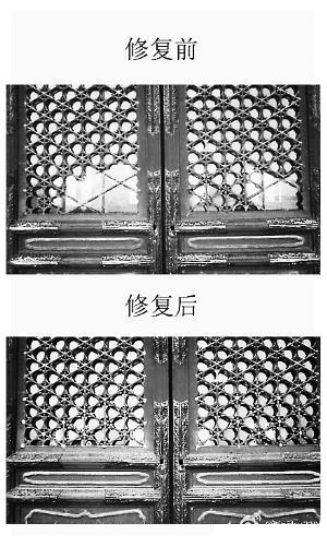 """中和殿门窗修复。网友""""xinzhu2308""""/摄"""