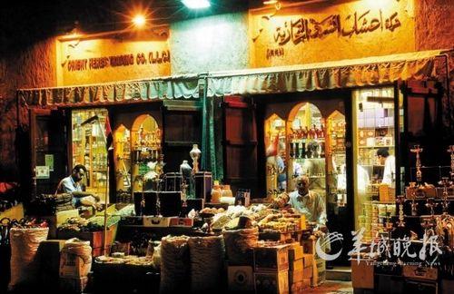 迪拜香料市场