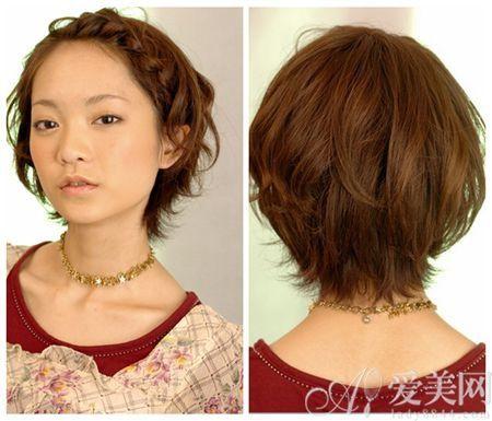 短发一侧编发发型,短发编发发型,中短发编发发型