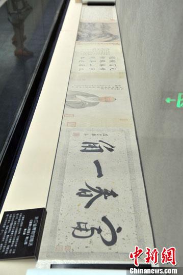 6月6日,黑龙江省博物馆内展出的浙江博物馆赠送的《富春山居图》。中新社发 胡迪 摄